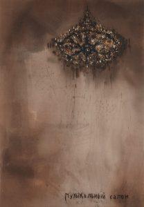 Salon-de-Musique, 2016, tecnica mista su tela, cm 300 x 210